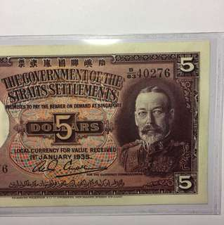 1935 Straits Settlements KG V $5 GEF/AU