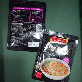 全新 brand new 叻沙麵醬 noodle sauce for laksa soup