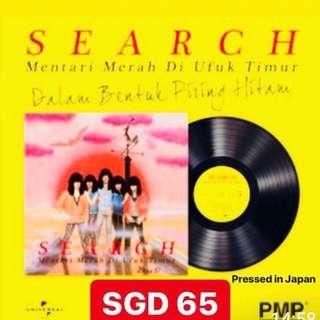 Search - Mentari merah di ufuk timur vinyl records