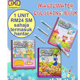 Magic Water Colouring Book