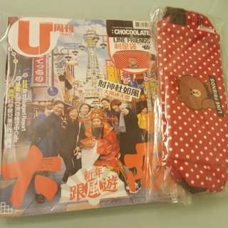 U magazine x line chocolate 利是袋