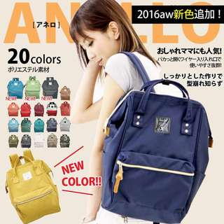FREE DELIVERY !  Authentic Anello AT-B0193A  Large Polyester Canvas Backpack