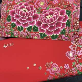 🌸 UBS angpow 2018 red packet CNY HONGBAO