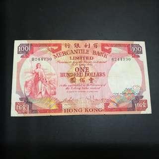 1974年有利銀行揸叉$100 已結業了的銀行 原裝VF+