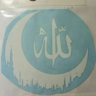 Allah sticker!