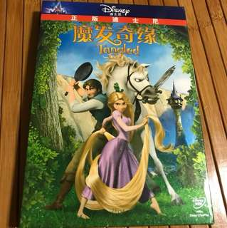 DVD Disney Tangled