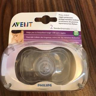 free avent milk collector with new Avent nipple protector