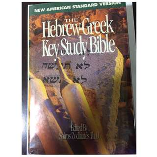 RARE!! -The Hebrew-Greek Key Study Bible: New American Standard Bible