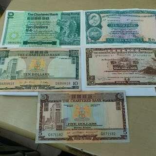 香港早期鈔票共5張