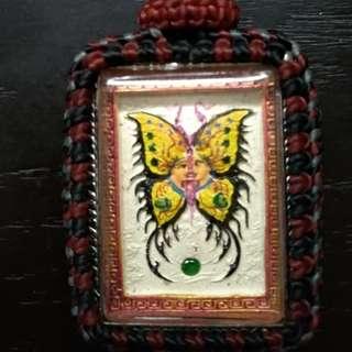 Kruba krissana 2557 Butterfly