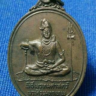 Rian Shiva Mahathep Lang Phra Phrom