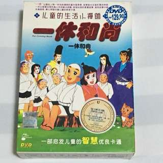 5DVD•30% OFF GREAT CNY SALE {DVD, VCD & CD} Almost New 儿童的生活小襌師 一体和尙 The Cunning Monk 一部启发儿童的智慧优良卡通 - 5DVD