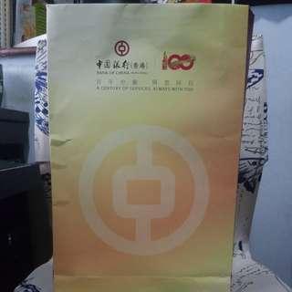 中銀香港百年華誔紀念鈔2017,單張,三連張