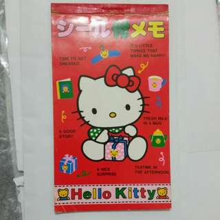 Sanrio Kitty memo 1992