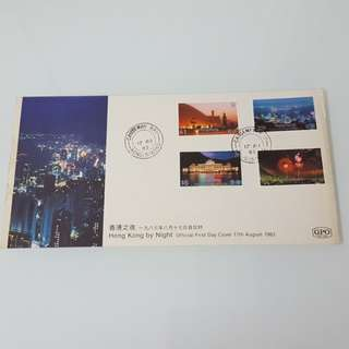 1983年香港夜景首日封