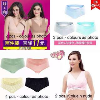 7pcs Maternity underwear and 4 pcs nursing bra