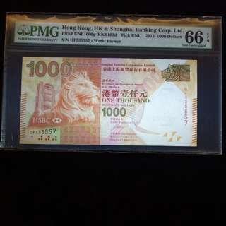 5條5大象號滙豐2013年1000元