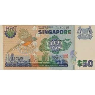 Singapore Bird Series $50 Note