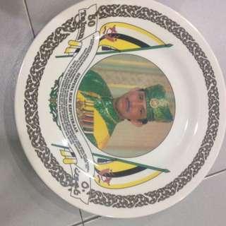 Vintage 50th anniversary Brunei plate