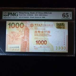 大象號中銀2013年1000元