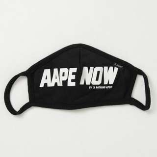 Bape Aape by A Bathing Ape Mouth Mask