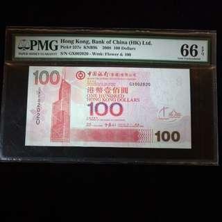舊版2008年中銀千位號100元