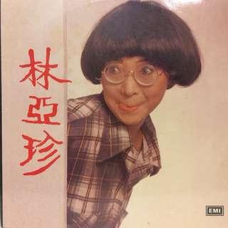蕭芳芳 最受歡迎曲選 黑膠唱片