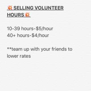 Selling volunteer hours