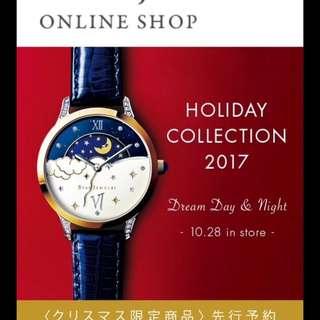 全新包郵 Star Jewelry 節日限定 星空錶