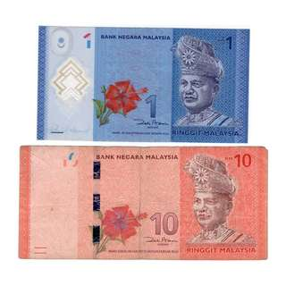 Malaysia 12th Series banknotes, RM1 & RM10 First Prefix