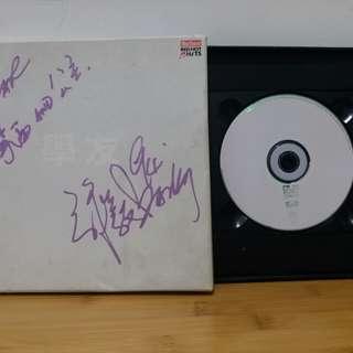 張學友親筆簽名 CD  Red Hot Hit 94年中英文簽名