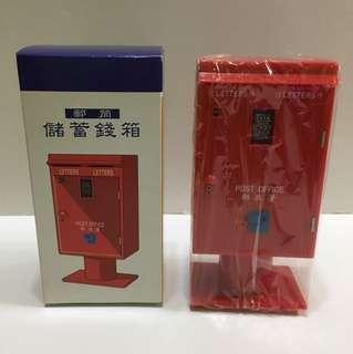 香港郵政署 posting box  coin bank  收藏品