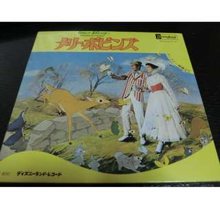 Vintage Mary poppings (Japanese ver) Old records