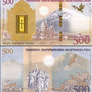 Armenia 500 dram Commemorative note