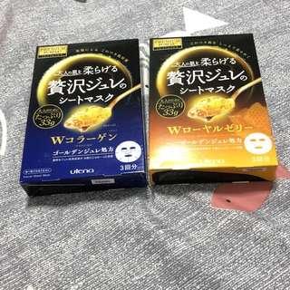 BNIB Utena Gold Jelly Masks