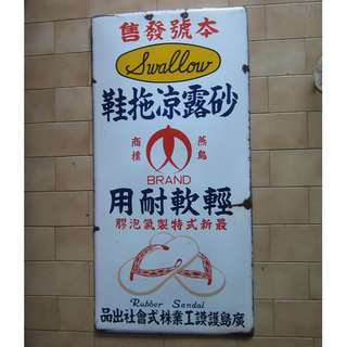 Swallow Rubber Sandal Enamel Signage