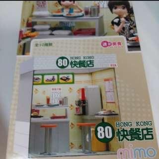 Mimo香港80快餐食玩1盒10