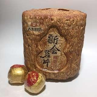 新會茗片 (桔普) 一斤禮盒裝 約20個