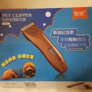 智感寵物剃毛器