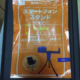 手機架-自拍,睇video深藍色phone stand/tripod