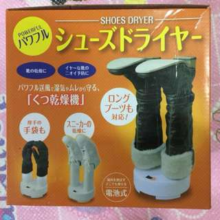 Shoes Dryer (Original from Japan)