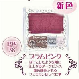 Canmake Blusher PW38