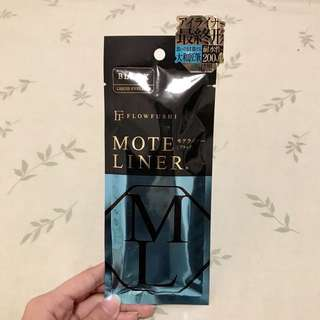 (New) Mote Liner Black 黑色