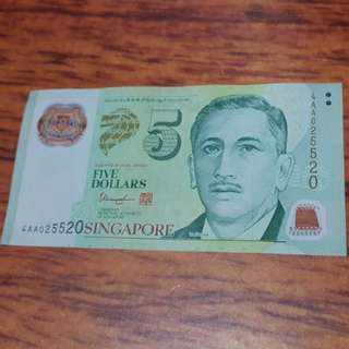Rare fancy number 4AA025520 sgd 5 note