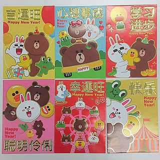 LINE Red Packets (Mr Brown, Cony, Sally)