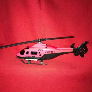 Majorette vintage diecast helicopter Sonic Flashers VGC
