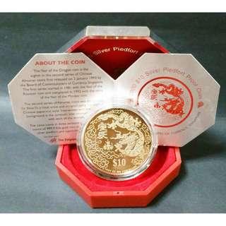 Singapore 2000 $10 silver piedfort proof defective hinge