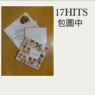 Seventeen 17HITS專輯