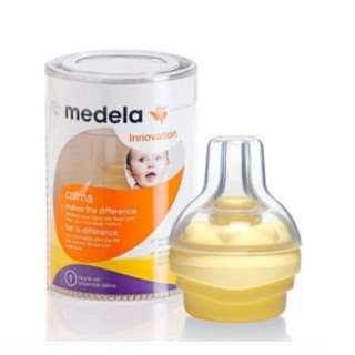 Medela Calma Teats - The Best for Breastfeeding Mom