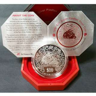 Singapore 1999 $10 Silver Piedfort proof